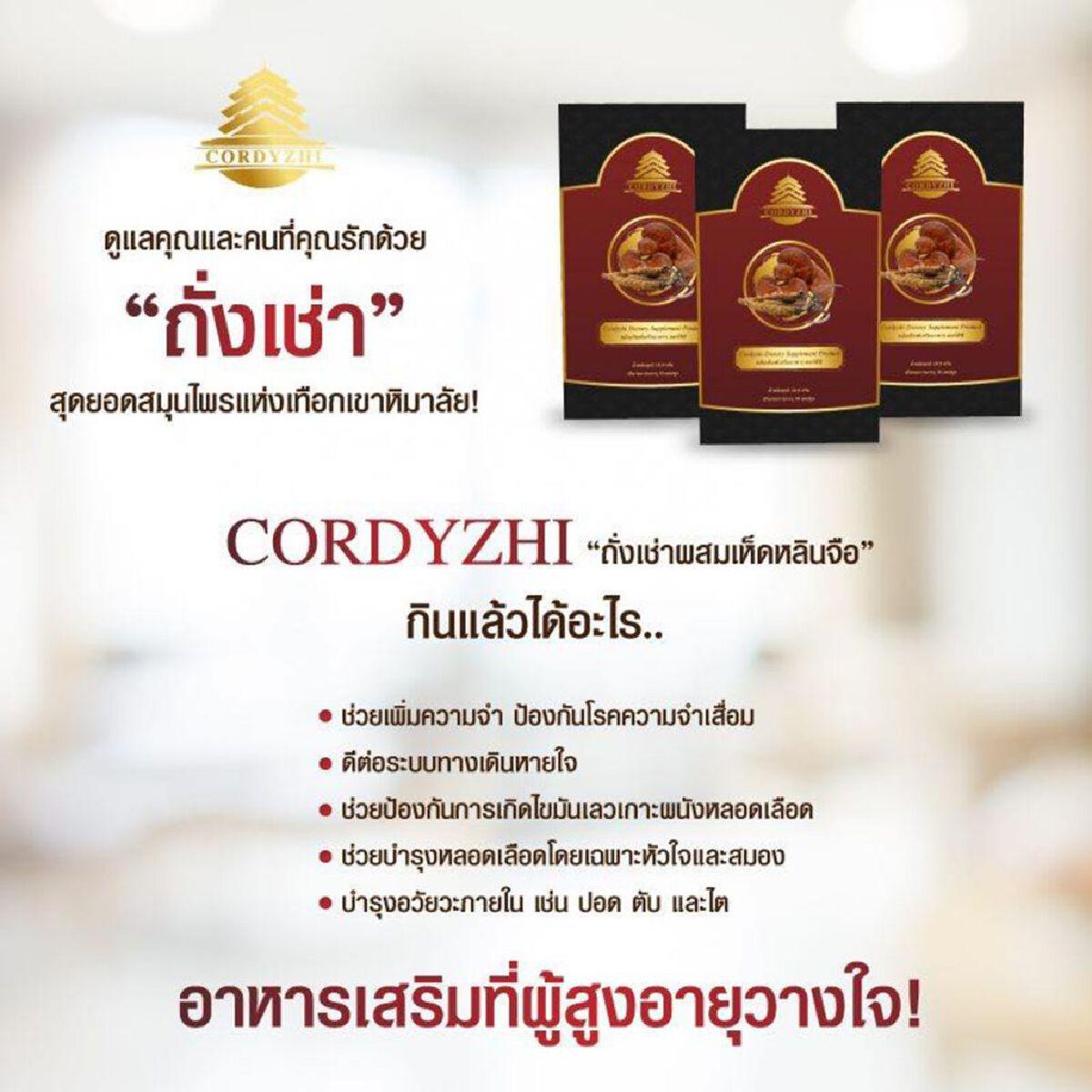รายชื่อสมุนไพรไทย บำรุงไต หัวใจ ลดไขมัน สุขภาพดีมีได้ทุกวัน
