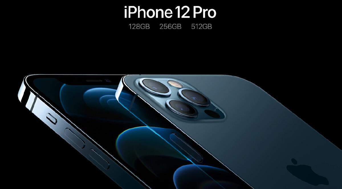 ไอโฟน12 ราคาล่าสุด 2563 iPhone 12 Pro Max