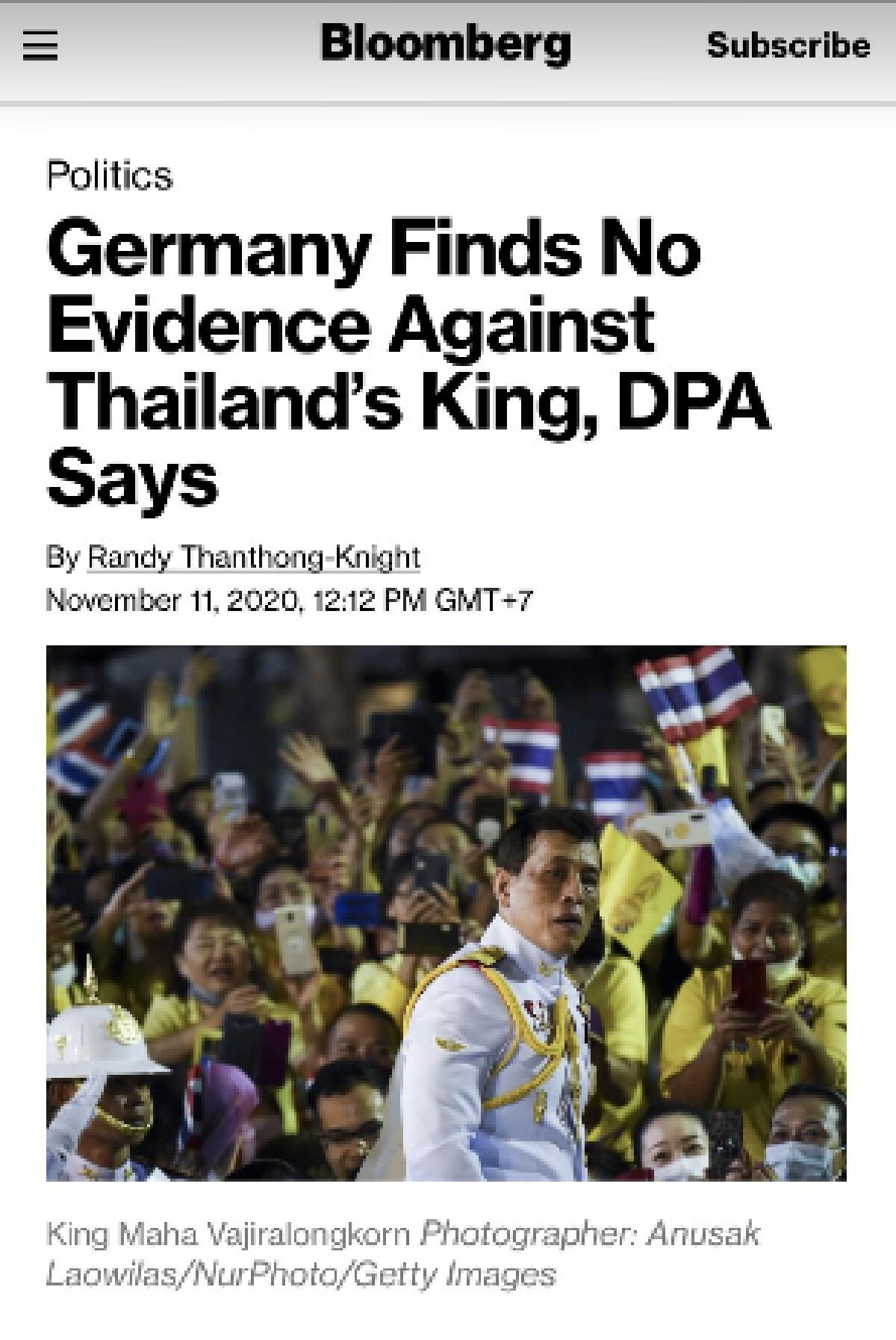 ชัดเจน! เยอรมนี แถลงไม่พบหลักฐานว่ากษัตริย์ไทยทรงงานละเมิดกฎหมาย