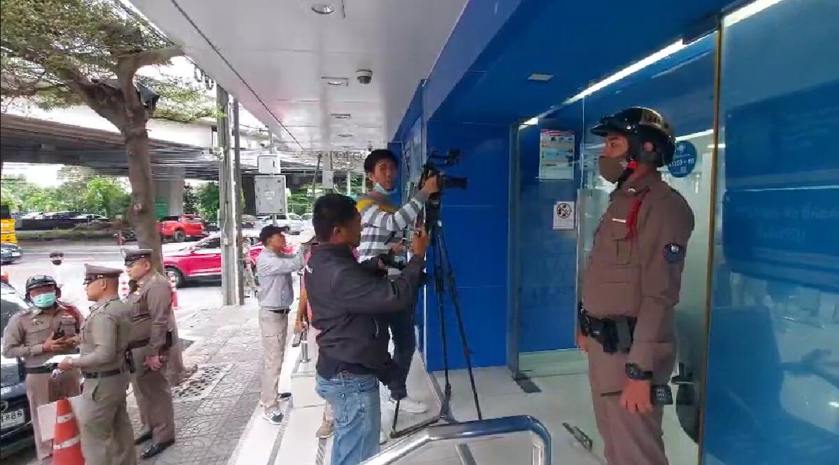 Breaking News : คนร้ายปล้นแบงก์ทหารไทยกวาดเงินกว่า 4 แสนหายจ้อย