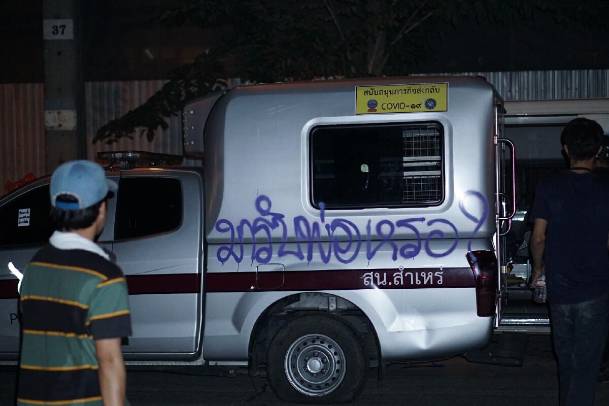 รถควบคุมฝูงชน 3 คัน และรถน้ำของตำรวจ ถูกปล่อยลมยาง-พ่นสี