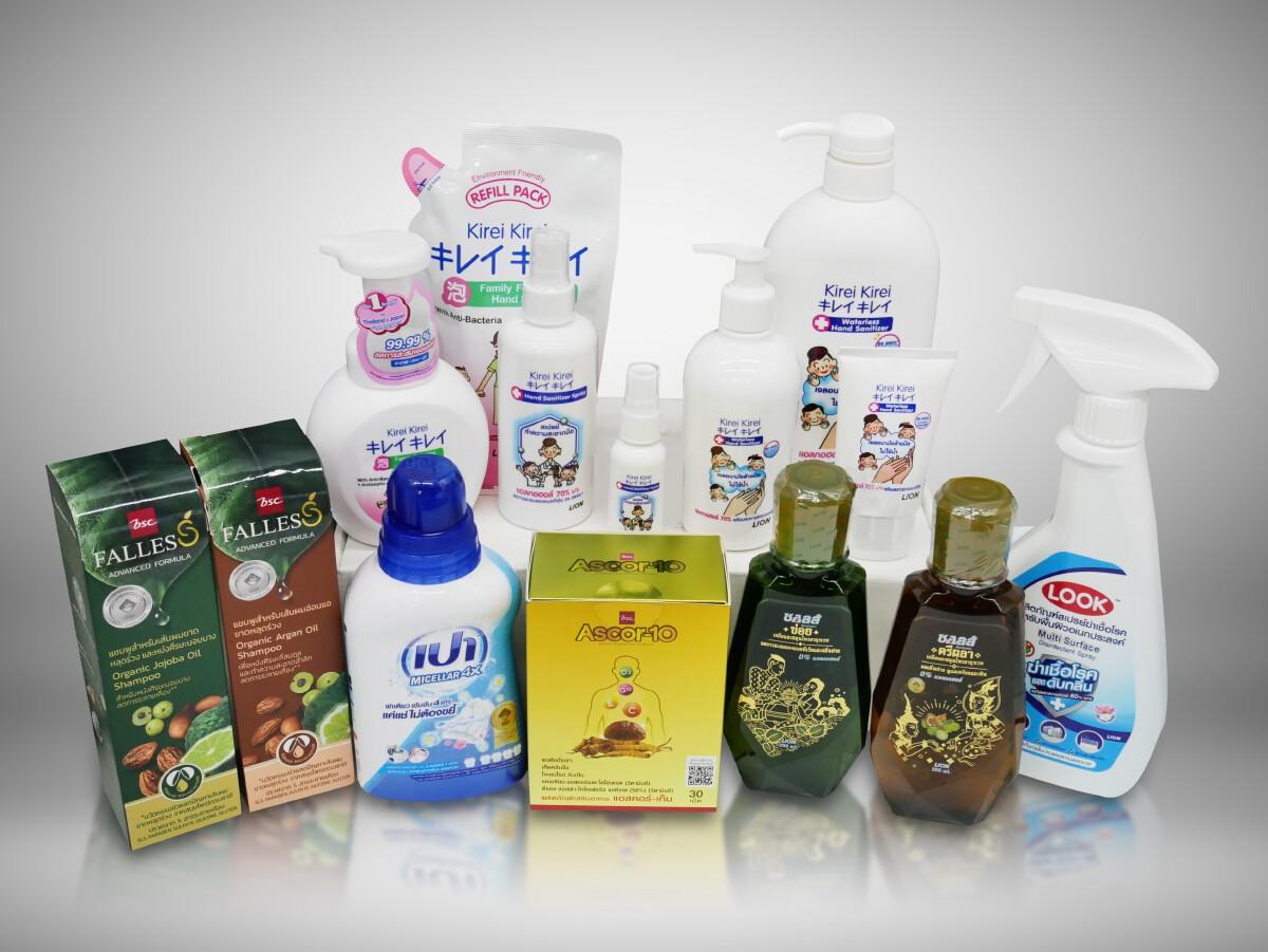 ไลอ้อน ประเทศไทย ยกทัพสินค้าสุขภาพ สุขอนามัย ร่วมสู้ศึกโควิด