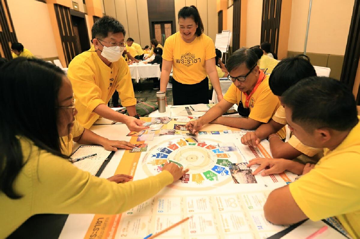 ครูวิถีใหม่ ชูปัญญา 3 ฐาน ปลดล็อกศักยภาพเยาวชนไทย