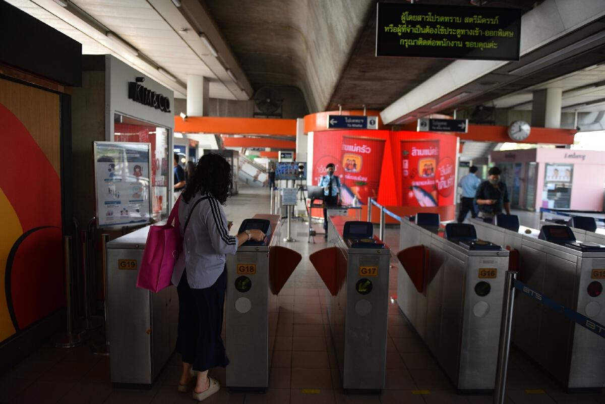 บีทีเอส ตอบทุกข้อสงสัย ปมดราม่า ค่าโดยสารรถไฟฟ้า อัตราใหม่ 104 บาท