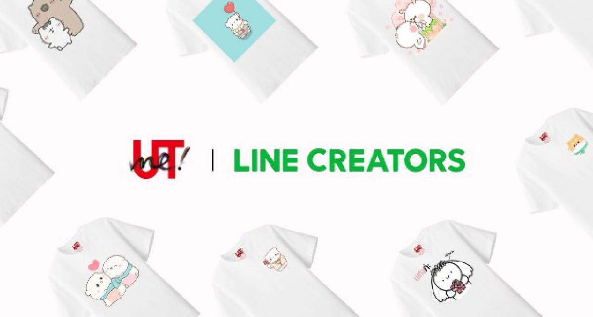 ไลน์ประเทศไทยจับมือยูนิโคล่ นำสติกเกอร์ไลน์ให้ลูกค้าออกแบบเป็นลายเสื้อ