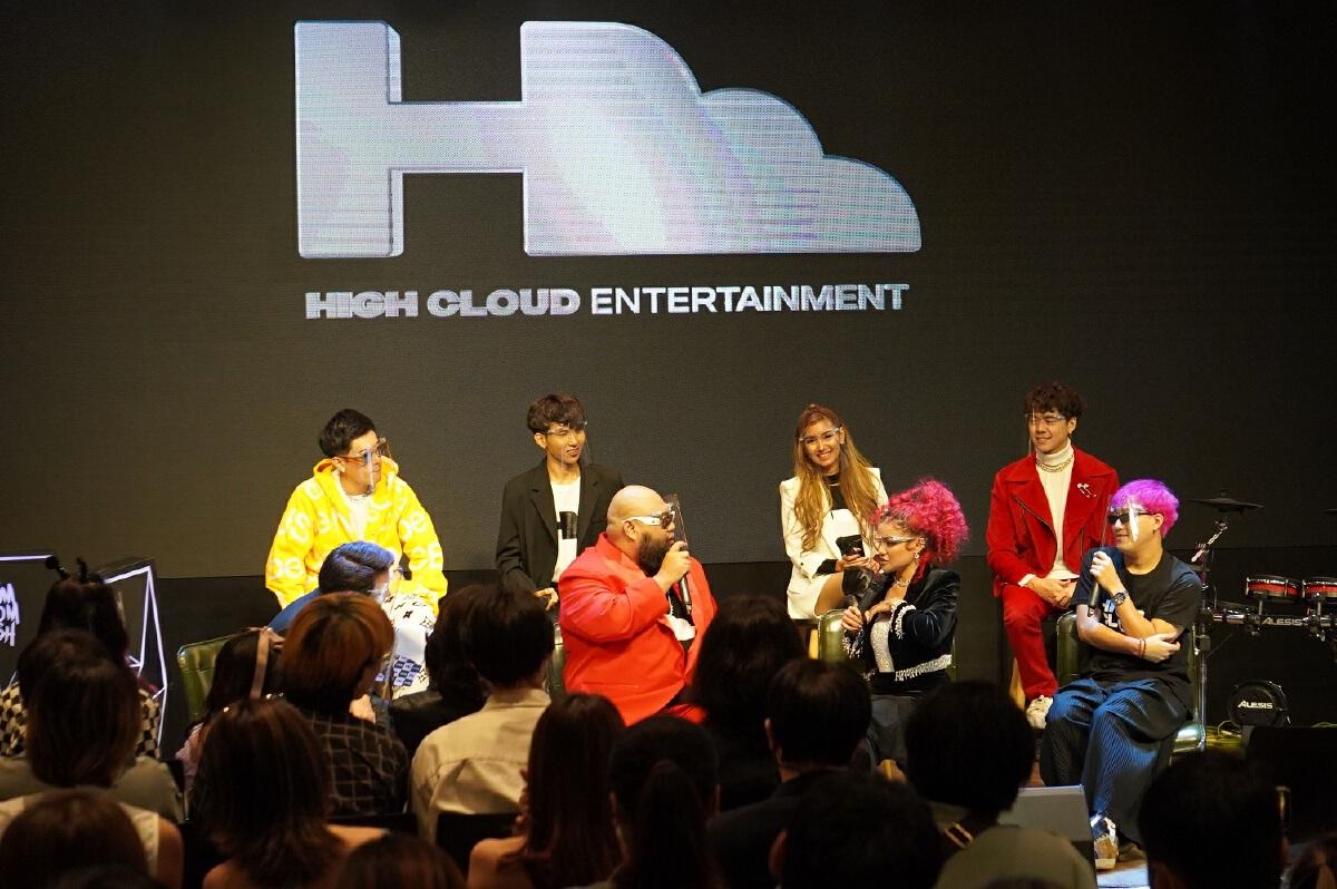 พิมรี่พาย จับมือ F.HERO เปิดตัวค่ายเพลง High Cloud Entertainment