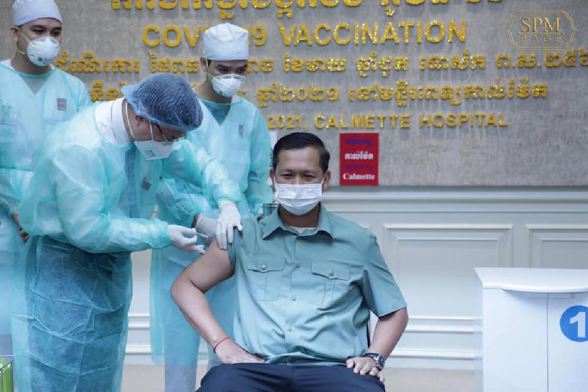 กัมพูชา เริ่มฉีดวัคซีนโควิด-19 ลูกชายของฮุน เซน ประเดิมคนแรก