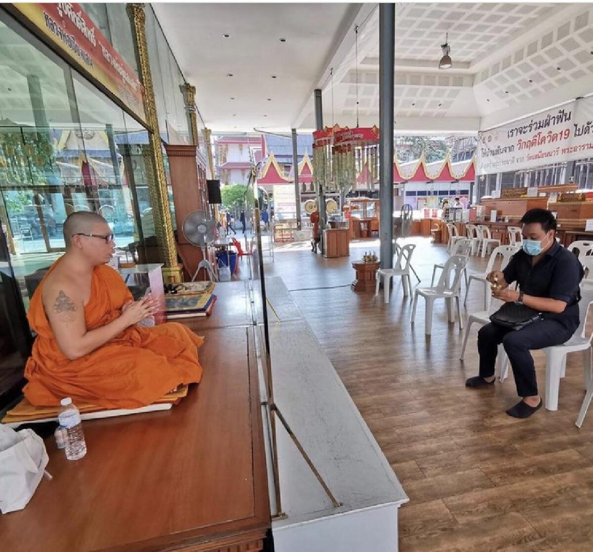 มาฆบูชาปี2564ยุคโควิด-ค้าขายทรุดชวนคนไทยทำบุญกระตุ้นเศรษฐกิจ !
