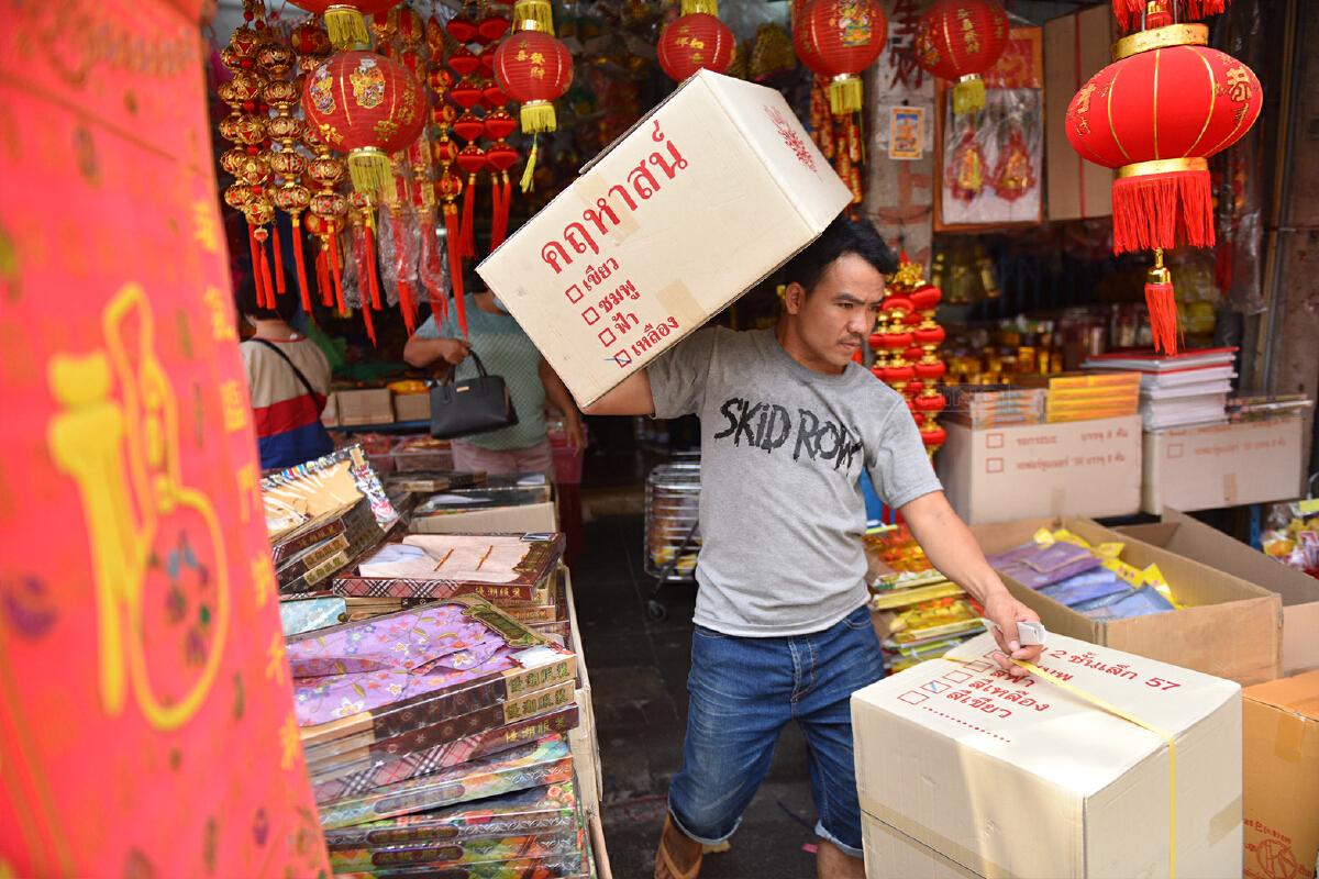 """""""วันจ่าย""""  10 ก.พ. ชาวไทยเชื้อสายจีน"""