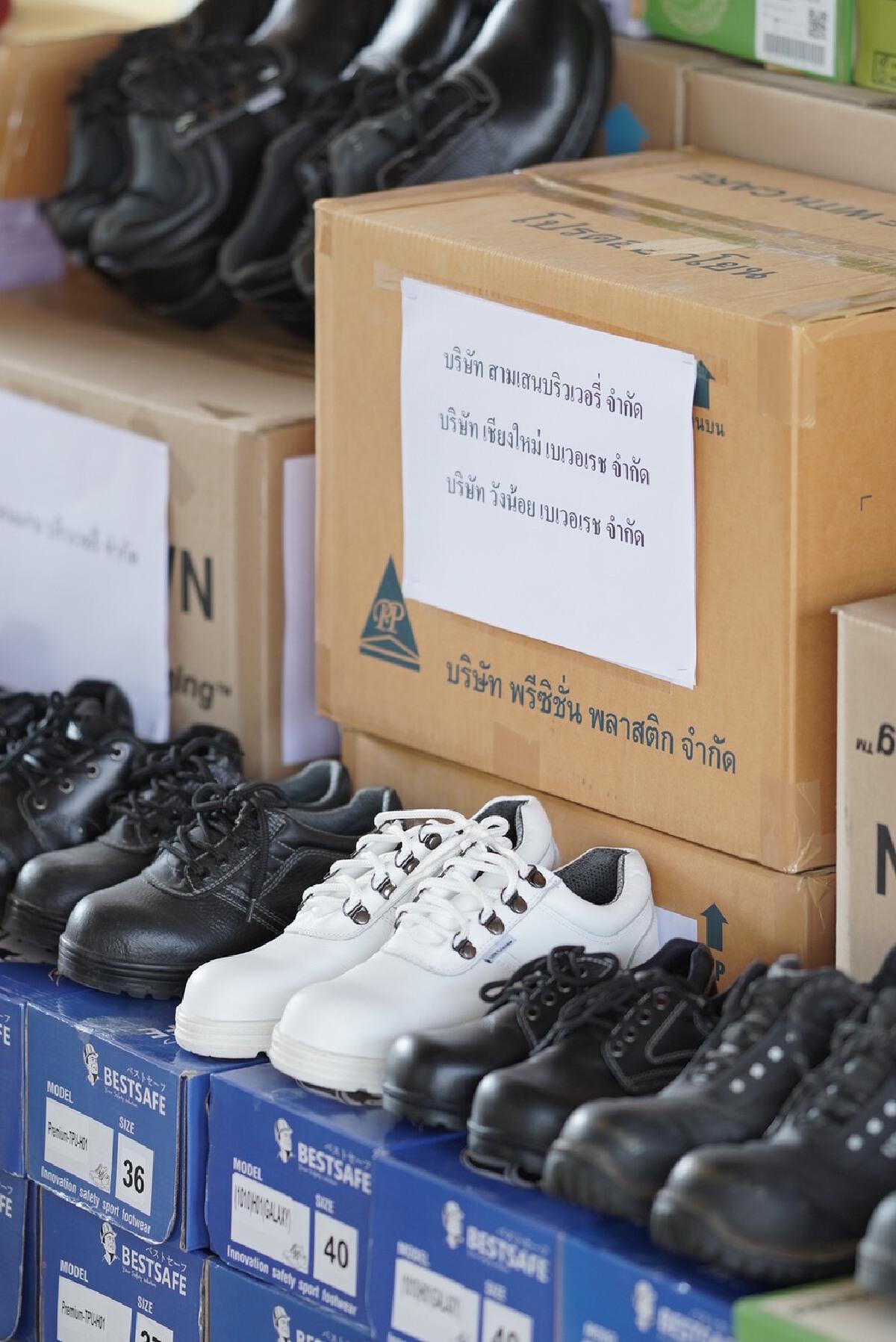 บุญรอดฯ มอบรองเท้าจากโรงงานในเครือฯ  แก่อาสาสมัครดับไฟป่าเชียงใหม่