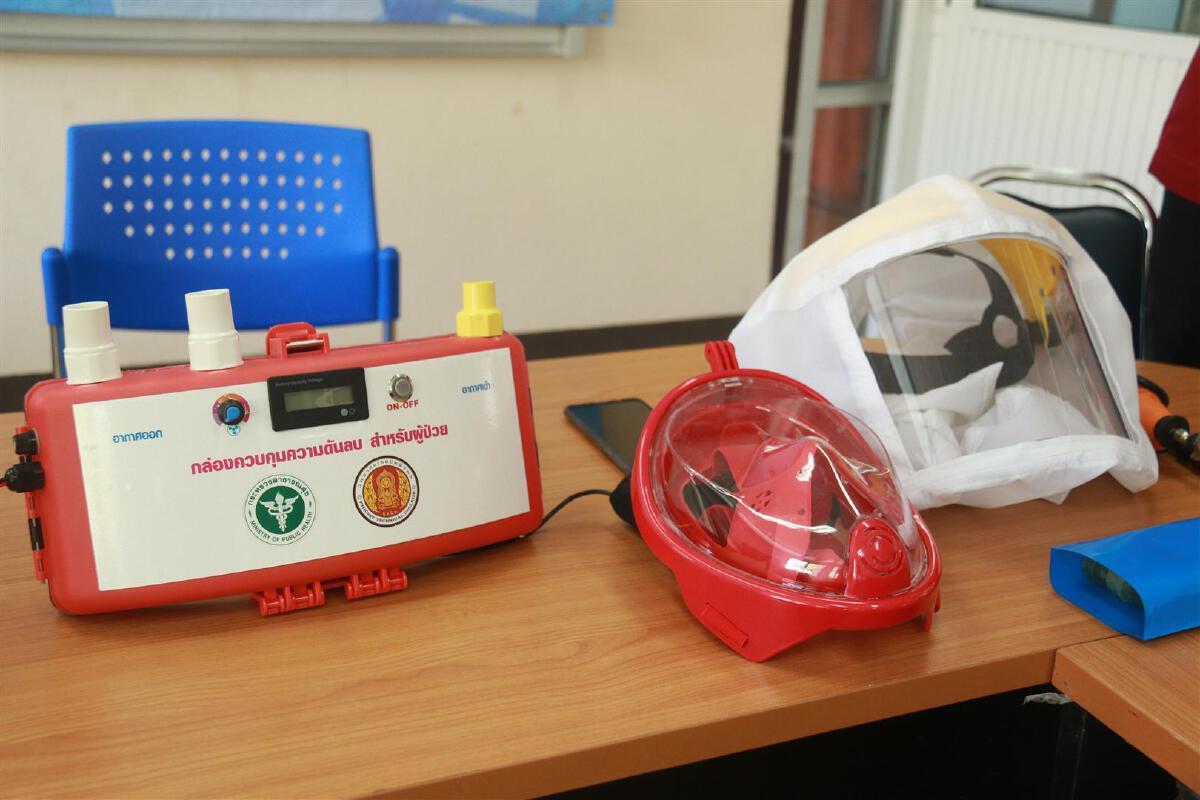 เด็กพิจิตร ประดิษฐ์กล่องแรงดัน บวกลบ ให้แพทย์และผู้ป่วยป้องกันโควิด