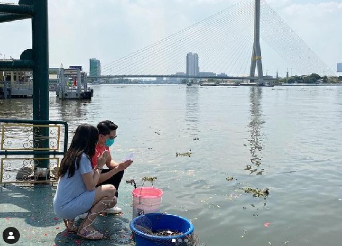 ศรีริต้า เจนเซ่น โดนชาวเน็ตเตือน ปล่อยปลาไหลลงแม่น้ำเจ้าพระยา