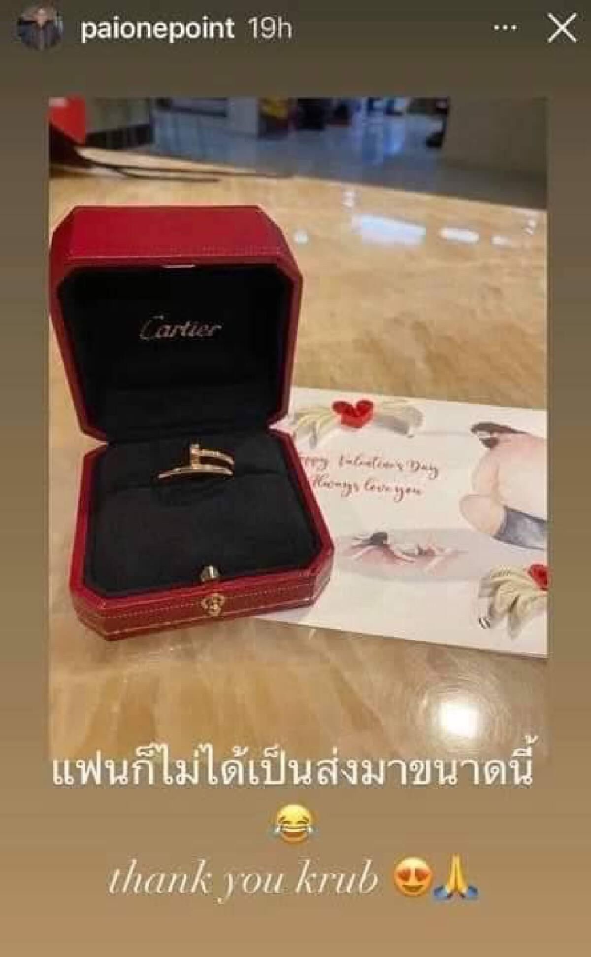 ดิว อริสรา จบไม่ดี! แฟนใหม่ตัดพ้อ ส่งแหวนให้ ไผ่ วันพอยท์ วงเดียวกับตน