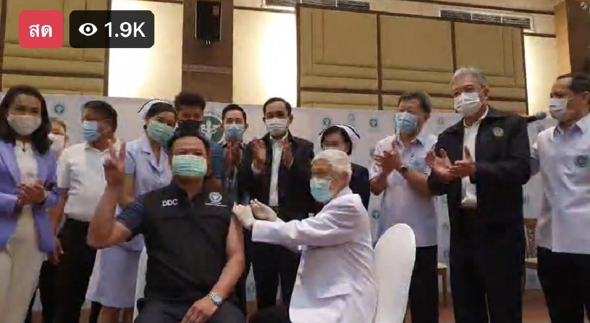 """""""เสี่ยหนู"""" ประเดิมฉีด """"วัคซีนโควิด"""" ซิโนแวค เข็มแรกของคนไทย!"""