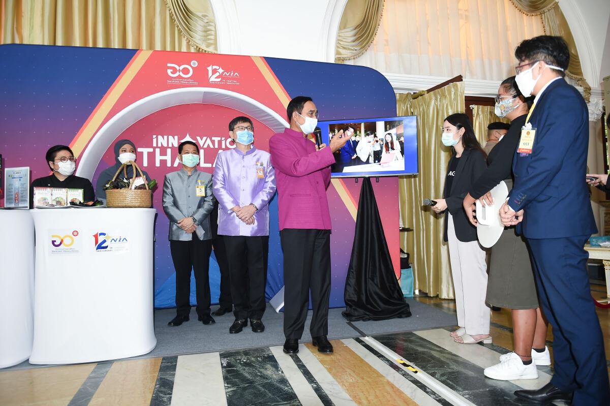 กระทรวงการอุดมศึกษาวิทยาศาสตร์ โชว์สินค้านวัตกรรมฝีมือคนไทยพร้อมต่อยอด