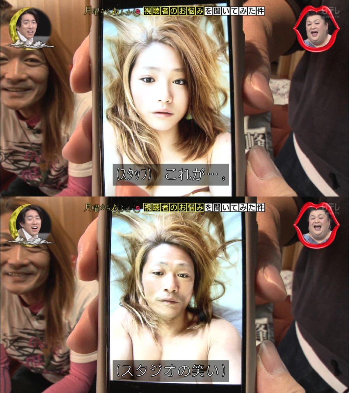 อาโออิ โซยะ นางฟ้าบิ๊กไบค์สายลุยแดนปลาดิบ เมื่อถูกเปิดรูปตัวจริง ช็อก!