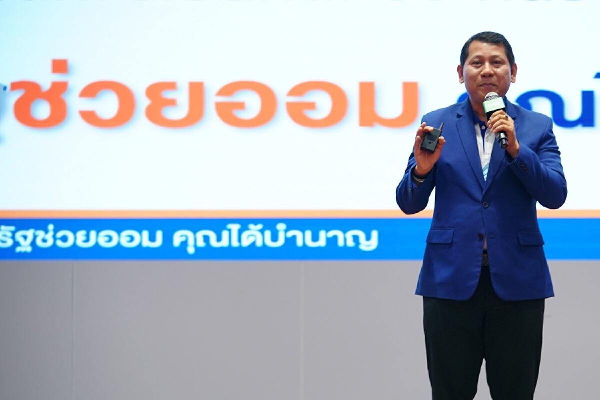 Grab รวมใจ...พาแท็กซี่ไทยฝ่าโควิด
