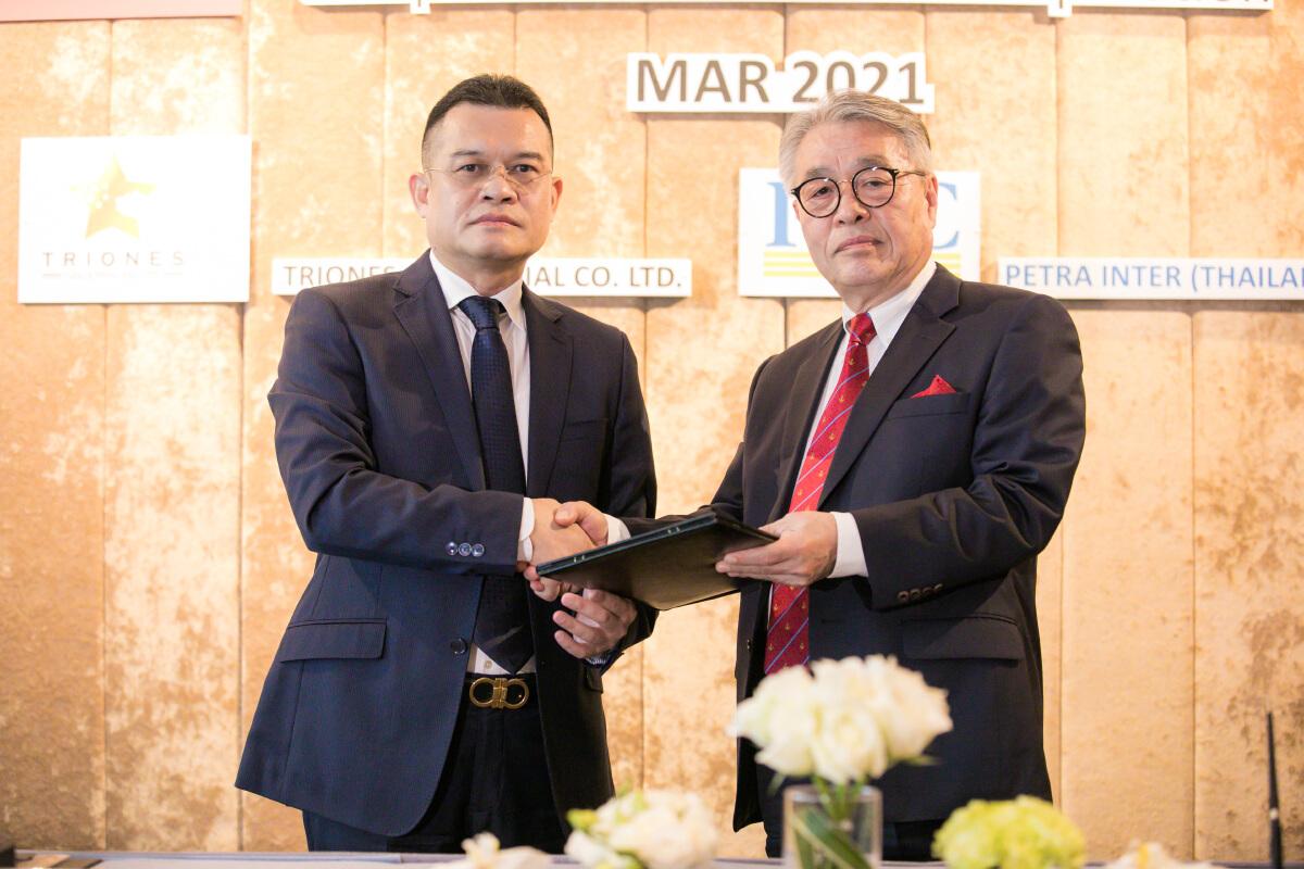 ลงทุน EEC ยังสดใส 2บริษัทใหญ่ MOU ลงทุนเทคโนโลยีด้านสุขภาพแดนกิมจิ