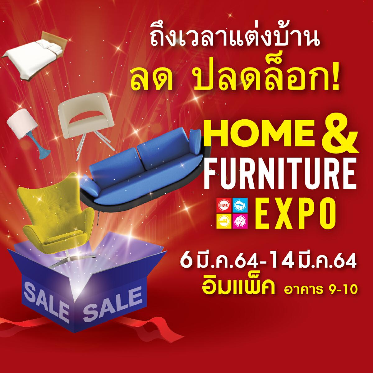 ยูเนี่ยนแพนดึง250บริษัทจัดงาน Home&Furniture Expo ปลุกกำลังซื้อต้นปี