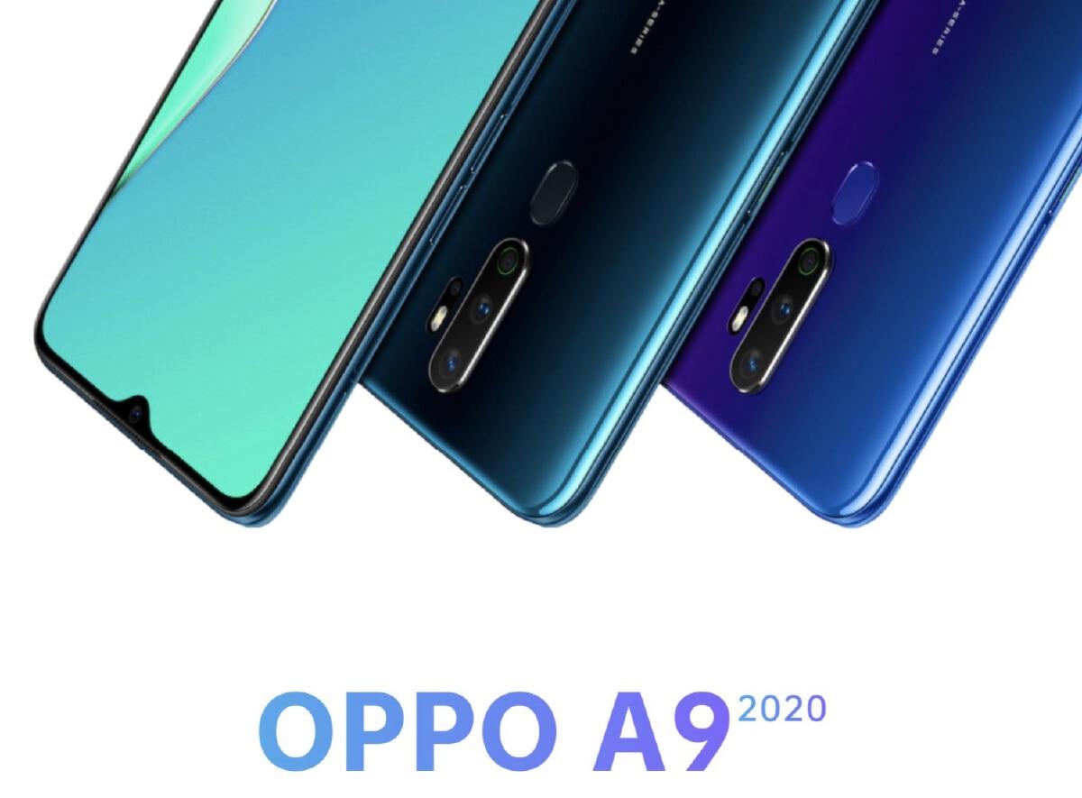 ราคา OPPO A9