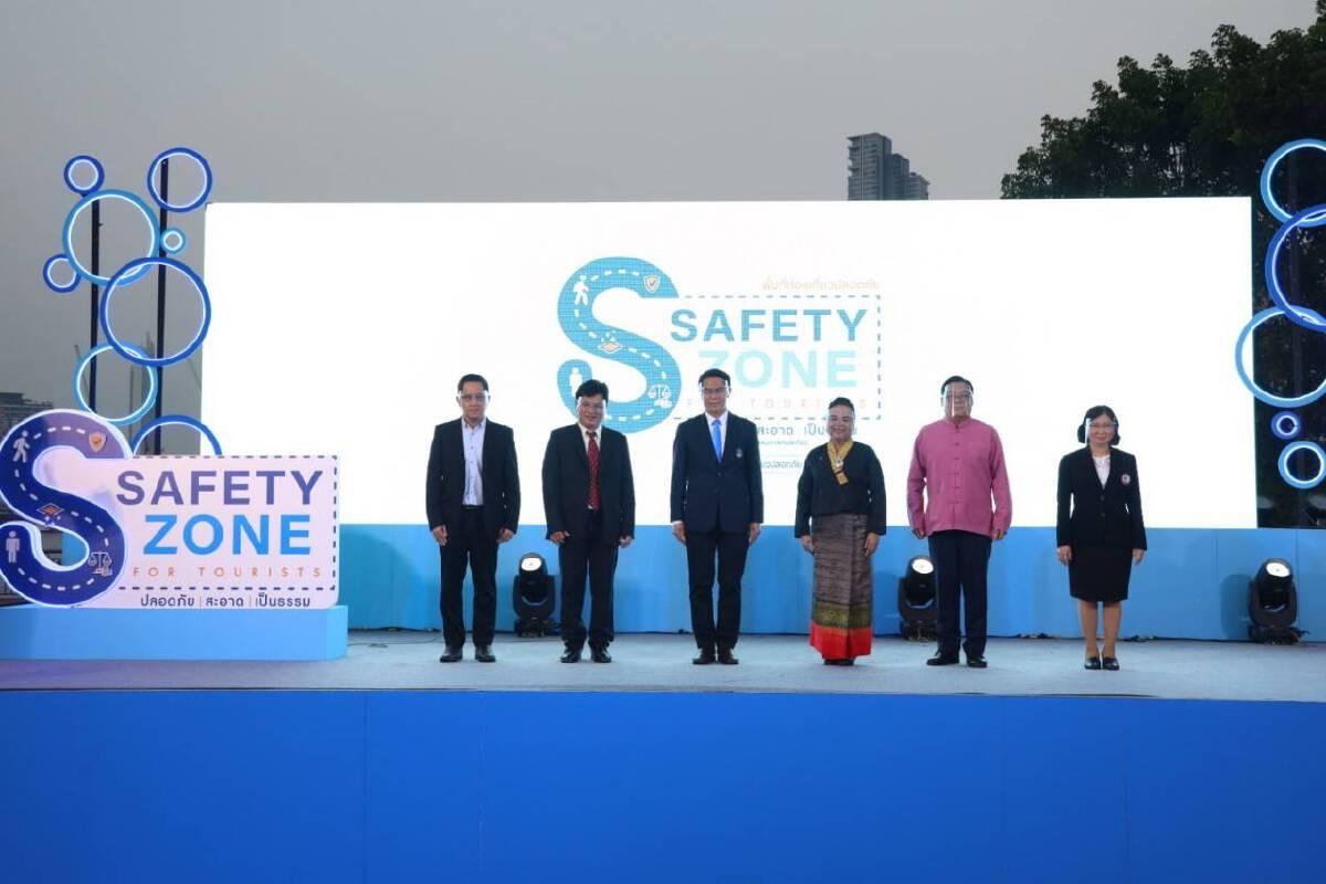 กทท. ผนึกผู้นำ 5 ประเภทพื้นที่ สร้างต้นแบบท่องเที่ยว Safety Zone