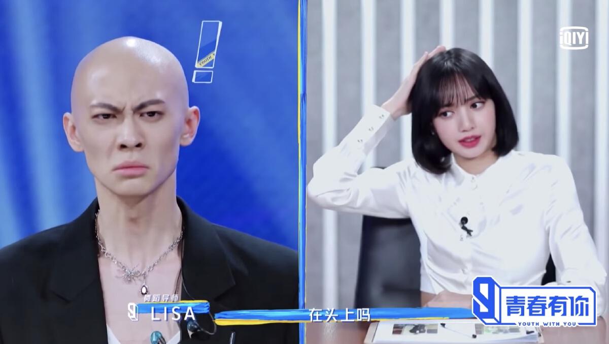 youth with you season 3 liang sen