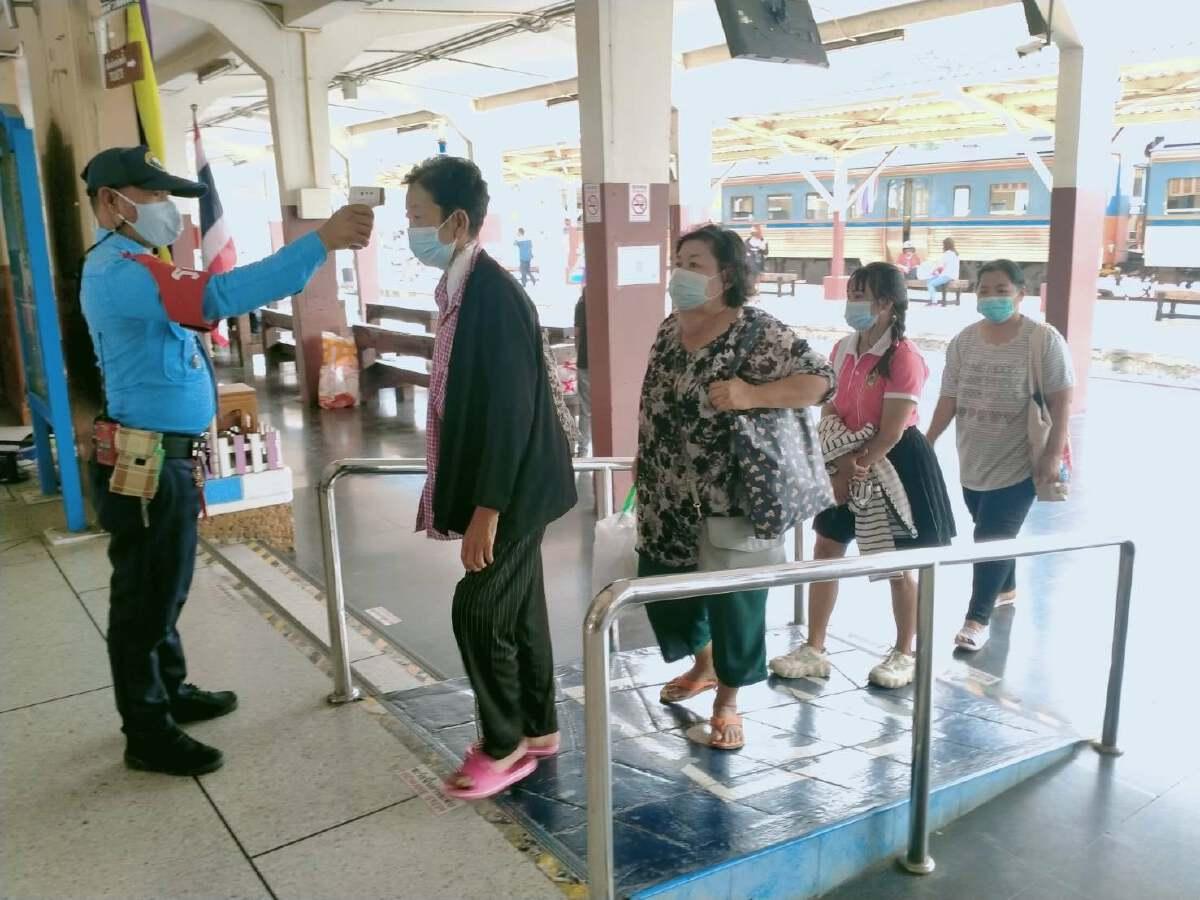 การรถไฟฯ เปิดให้บริการขบวนรถทางไกล และขบวนรถนำเที่ยวเพิ่มเติม 30 ขบวน