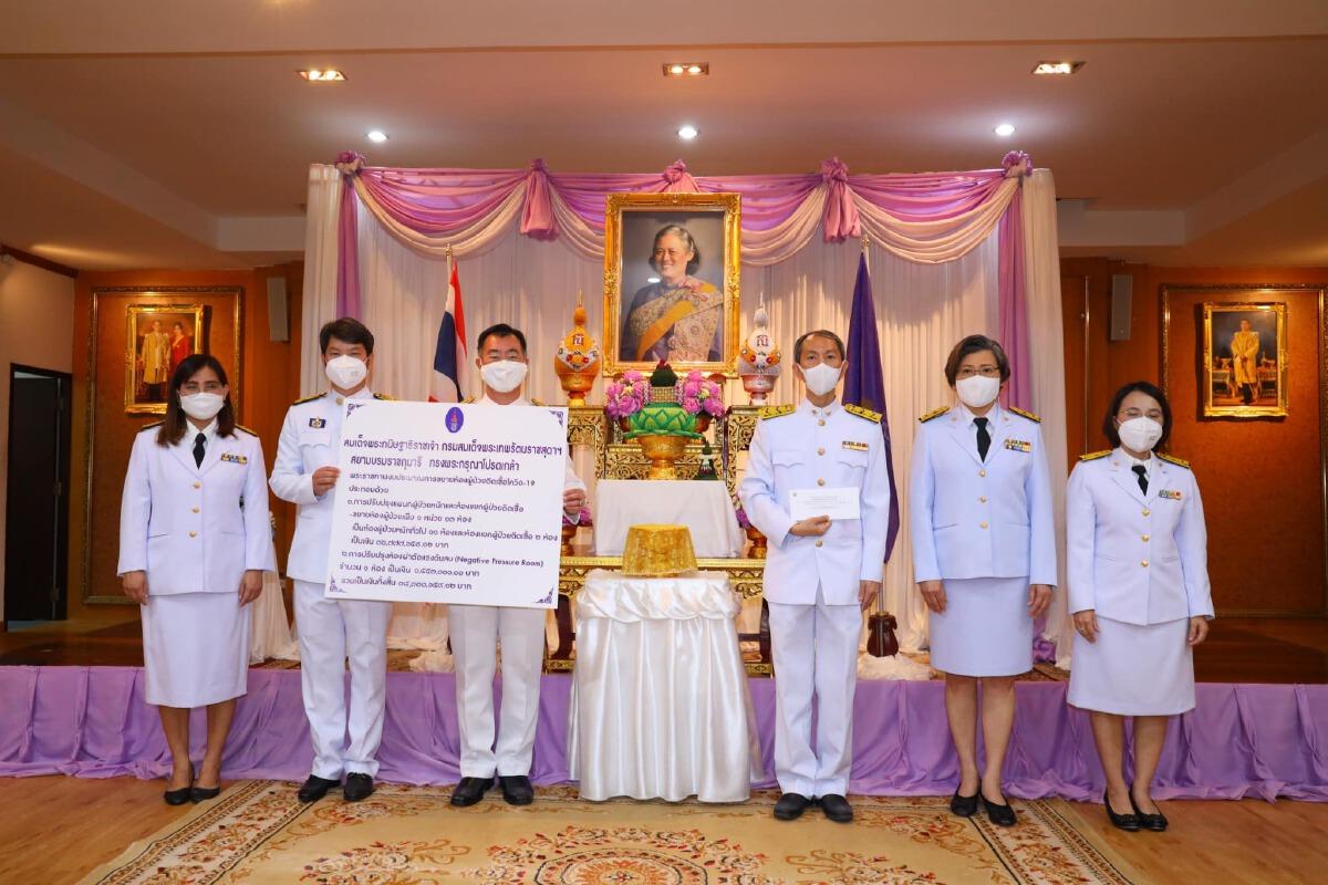 กรมสมเด็จพระเทพฯ พระราชทานเงิน 1,553,000 บาท แก่โรงพยาบาลกระทุ่มแบน