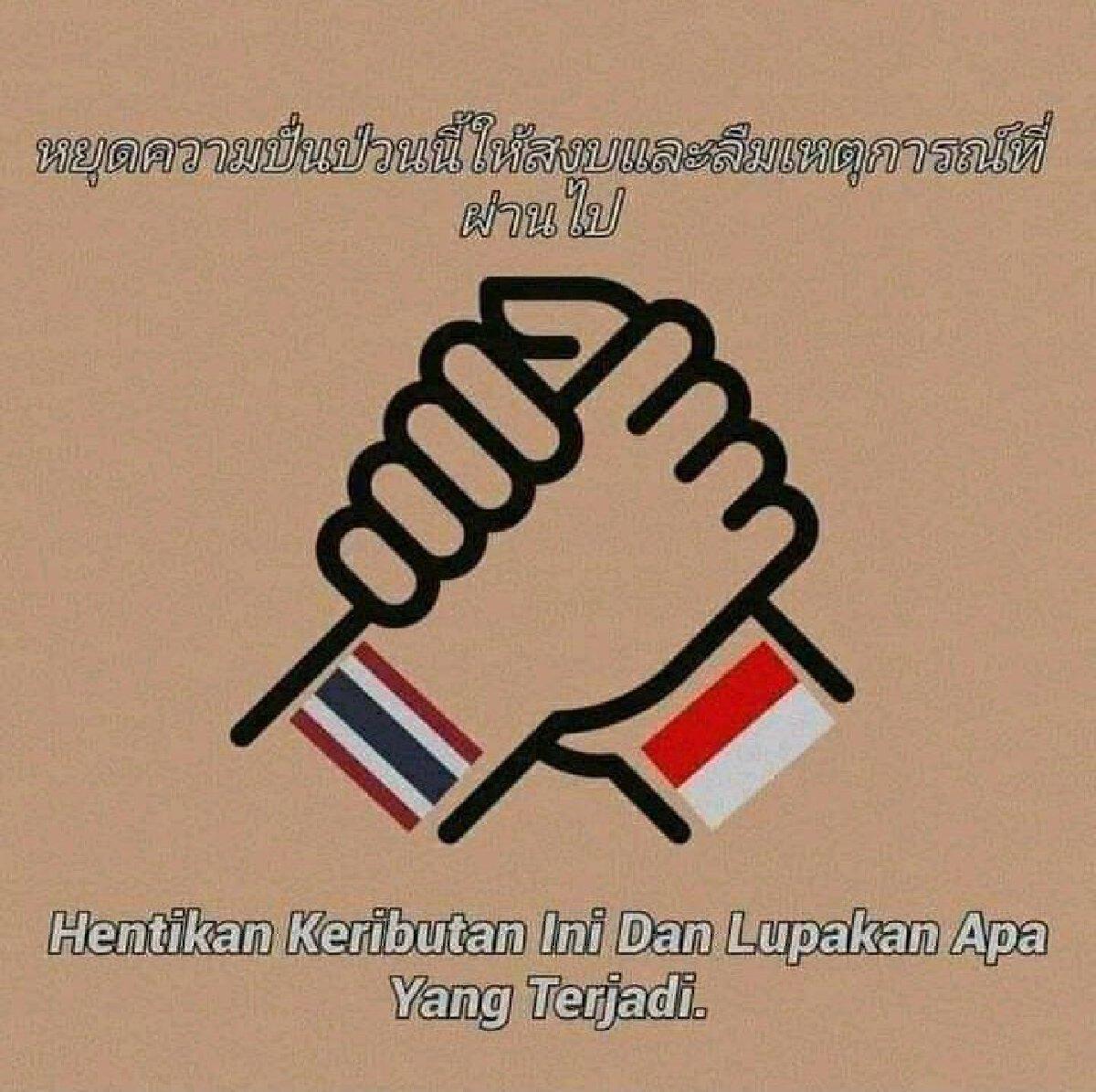 Indonesiasaysorryforthailand