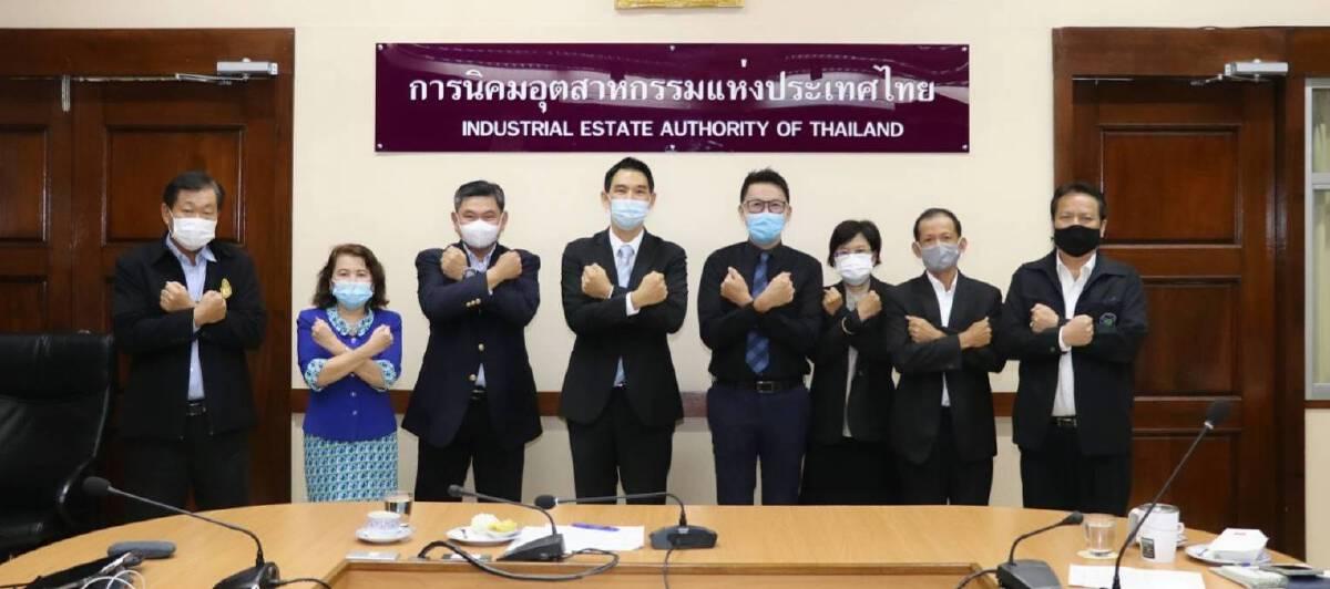 การนิคมอุตสาหกรรมฯ เปิด 6 แผนพัฒนาเติบโต-ดึงนักลงทุนเข้าไทยหลังโควิด