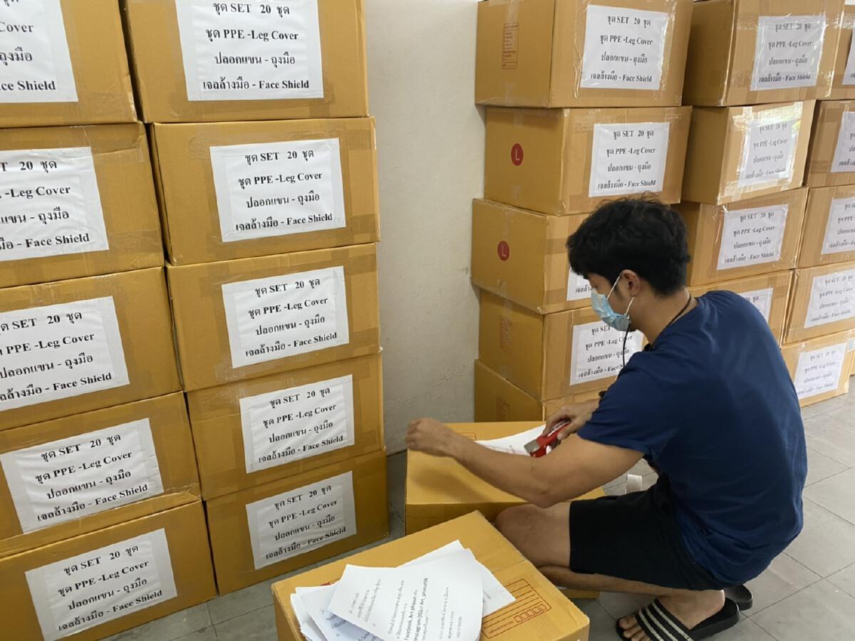 อาร์ต พศุตม์ ส่งชุด PPE ให้บุคลากรทางการแพทย์กว่า 5,500 ชุด
