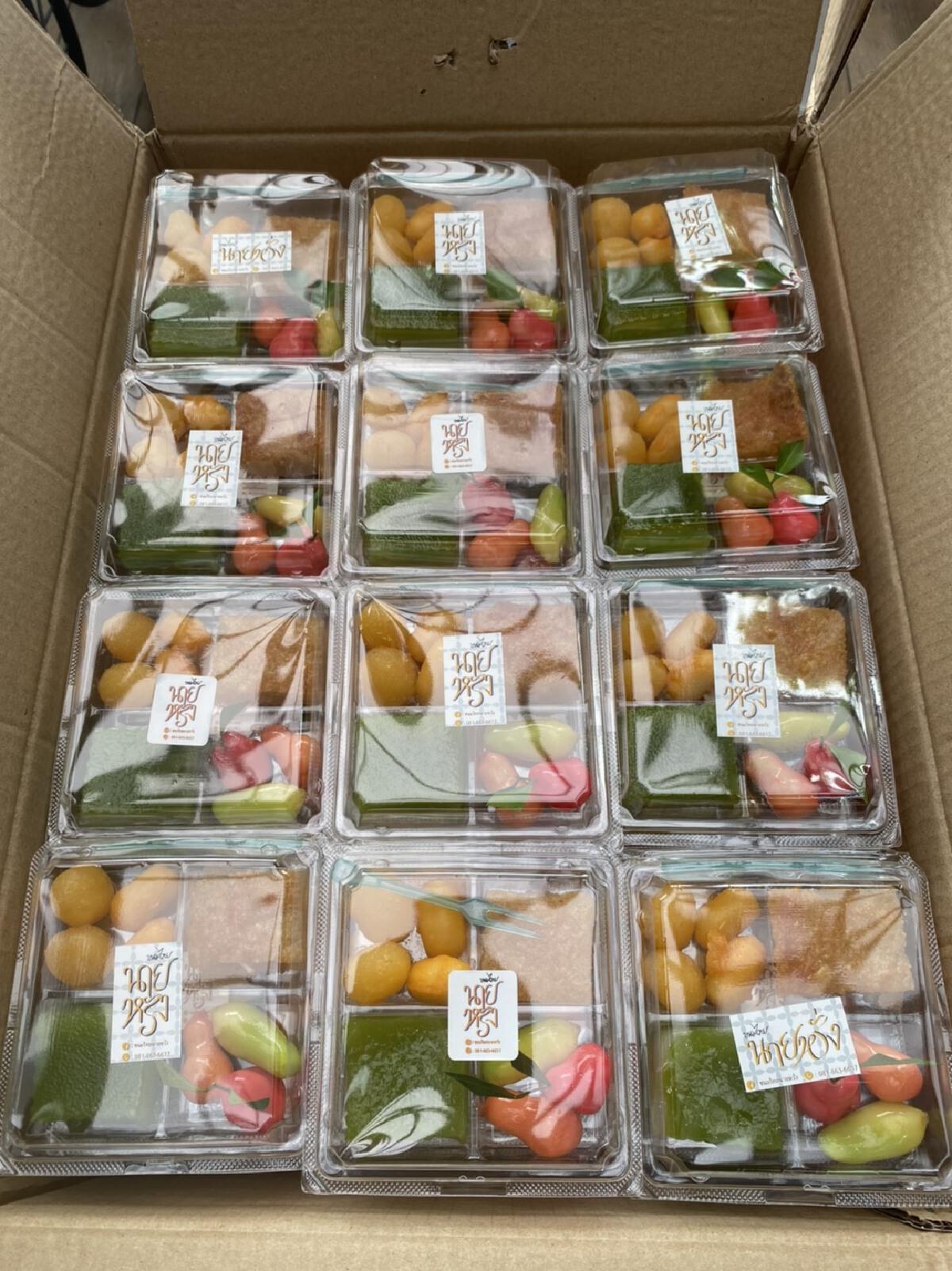 เก้า จิรายุ-คุณแม่ ส่งขนมและน้ำกว่า 1,000 ชุด ให้กับโรงพยาบาลสนาม