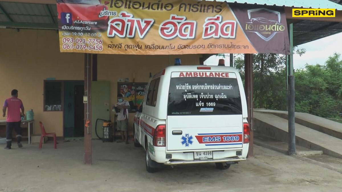 เจ้าของร้านคาร์แคร์ บริการล้างรถกู้ชีพกู้ภัย ฟรี บรรเทาพิษโควิด 19