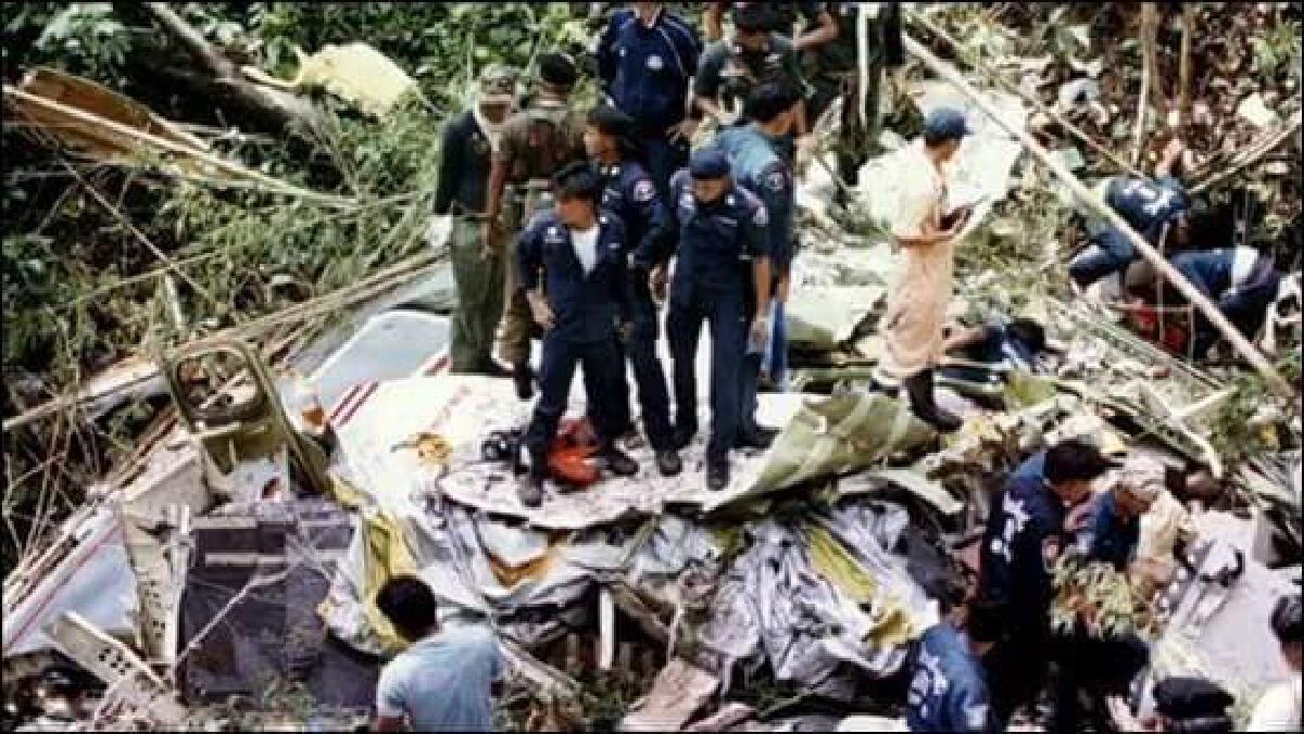 aviation incident