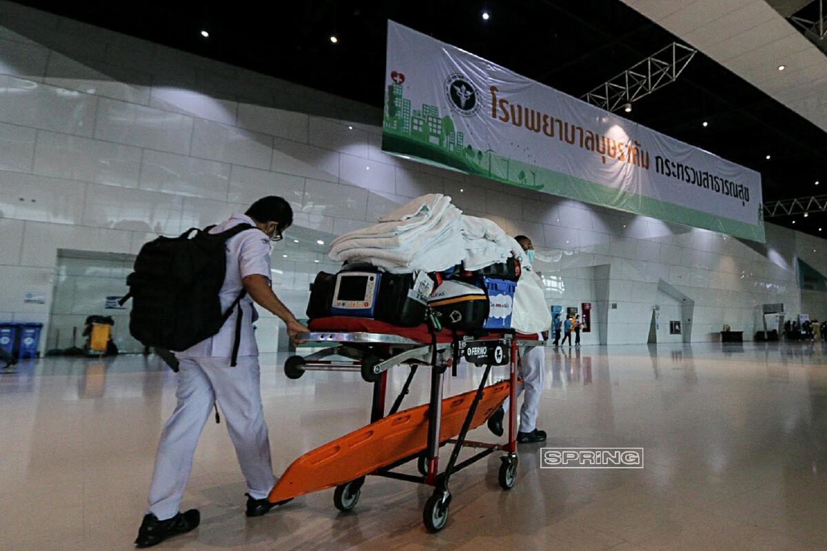 พาชมบรรยากาศใน โรงพยาบาลบุษราคัม โรงพยาบาลสนามที่ใหญ่ที่สุดในประเทศไทย