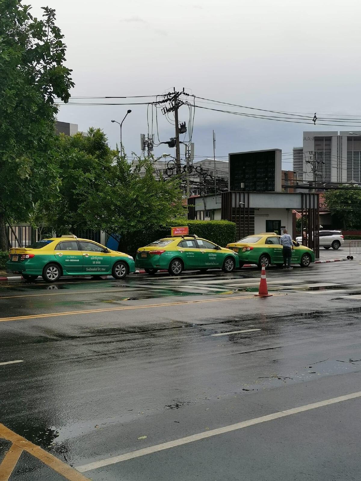 ลุงแท็กซี่