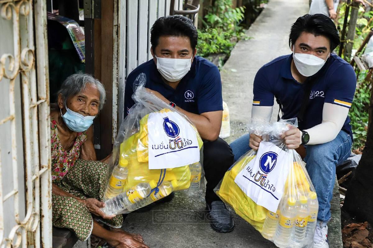 เนชั่นปันน้ำใจ แจกของช่วยเหลือชุมชนคลอง1หมู่ 3 จ.ปทุมธานี
