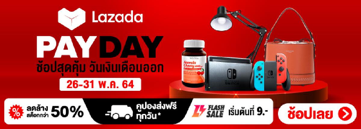 """พรุ่งนี้วัน """"วิสาขบูชา"""" พามาส่อง ตลาดสังฆภัณฑ์ไทย โตรับคนไทยใจบุญ"""