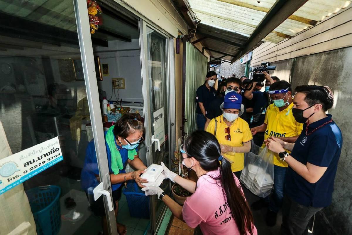 เปิดโรงครัวเนชั่นปันน้ำใจ ช่วยเหลือผู้ได้รับผลกระทบโควิด พื้นที่ที่ 3