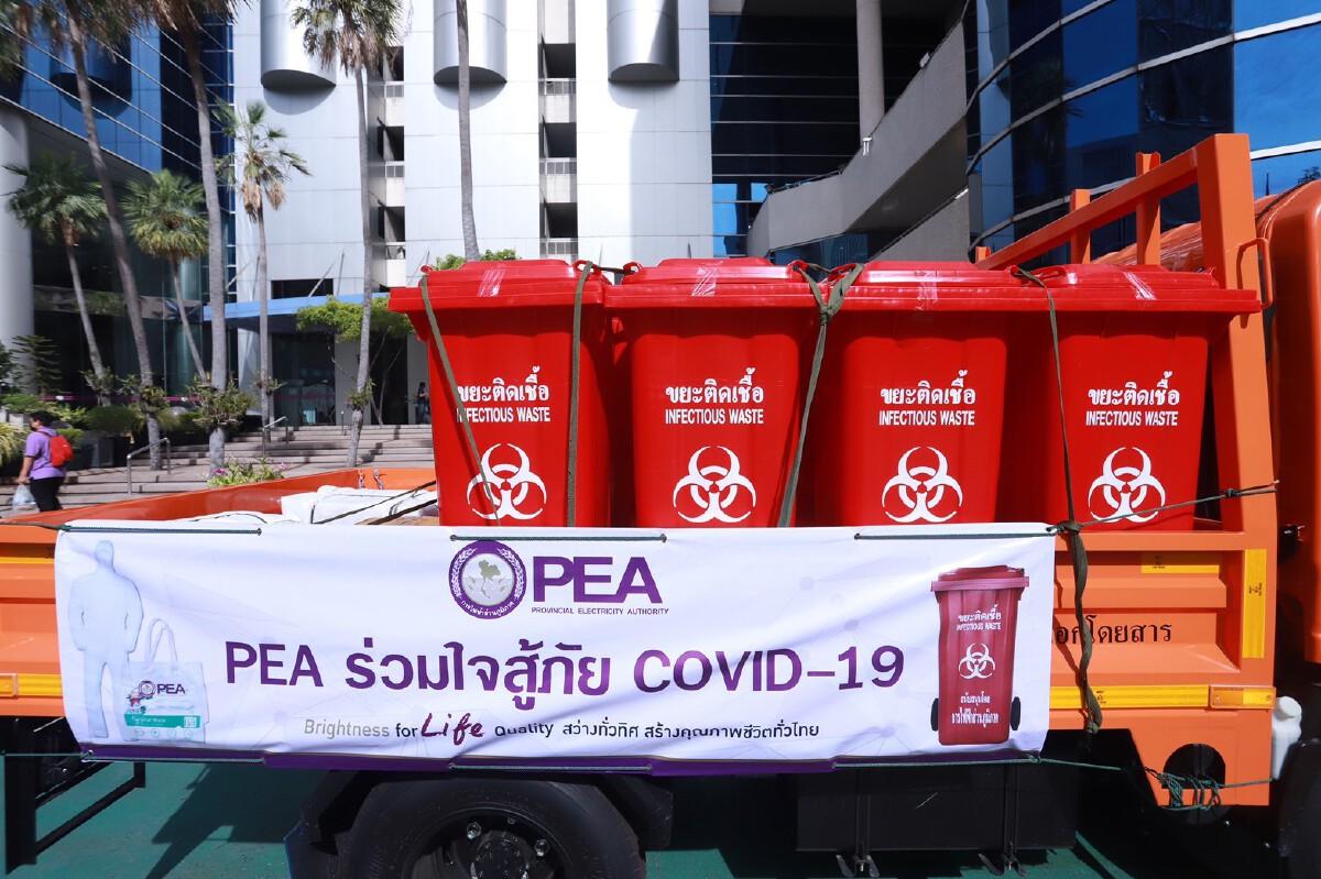 ถังขยะติดเชื้อ