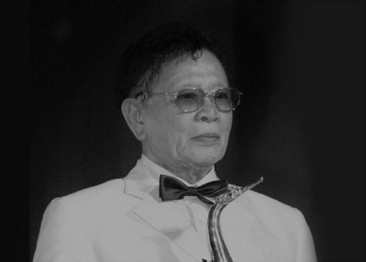 ครูชาลี อินทรวิจิตร ศิลปินแห่งชาติ จากไปอย่างสงบ ด้วยโรคชราในวัย 98 ปี