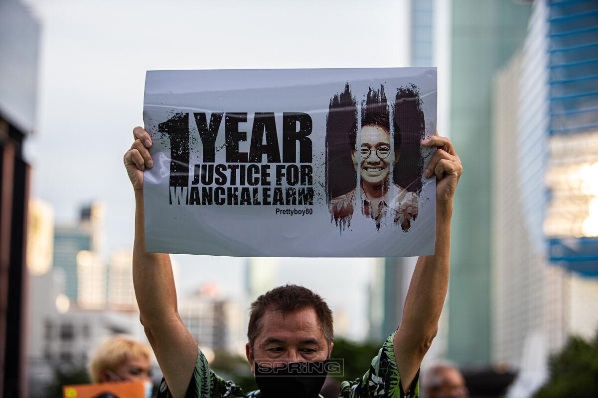 """""""1 ปี เราไม่ลืม  #หนึ่งปีต้องมีความยุติธรรมให้วันเฉลิม"""""""