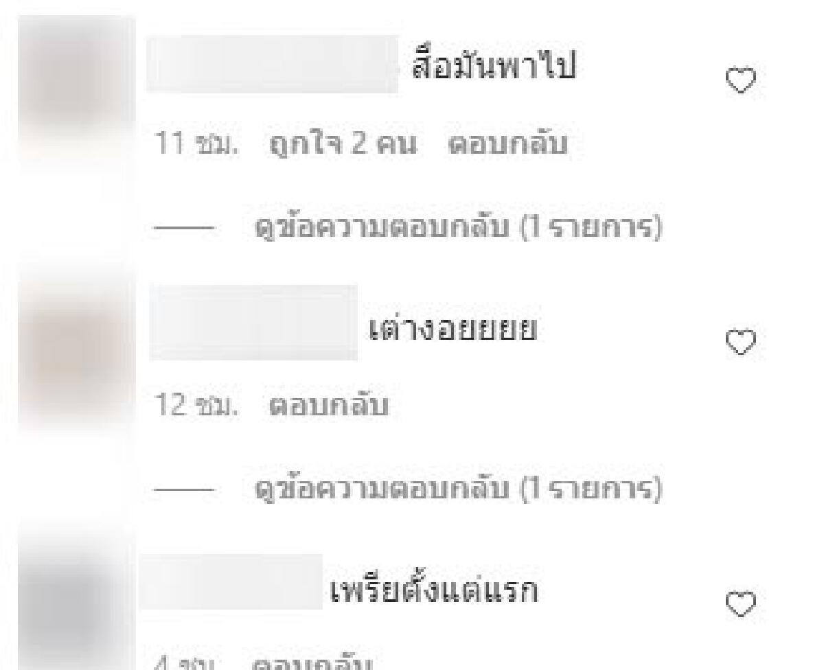 หญิงแย้ นนทพร สะท้อนมุมมองสังคมไทย ยุคที่ผู้ต้องหาเป็นเน็ตไอดอลได้