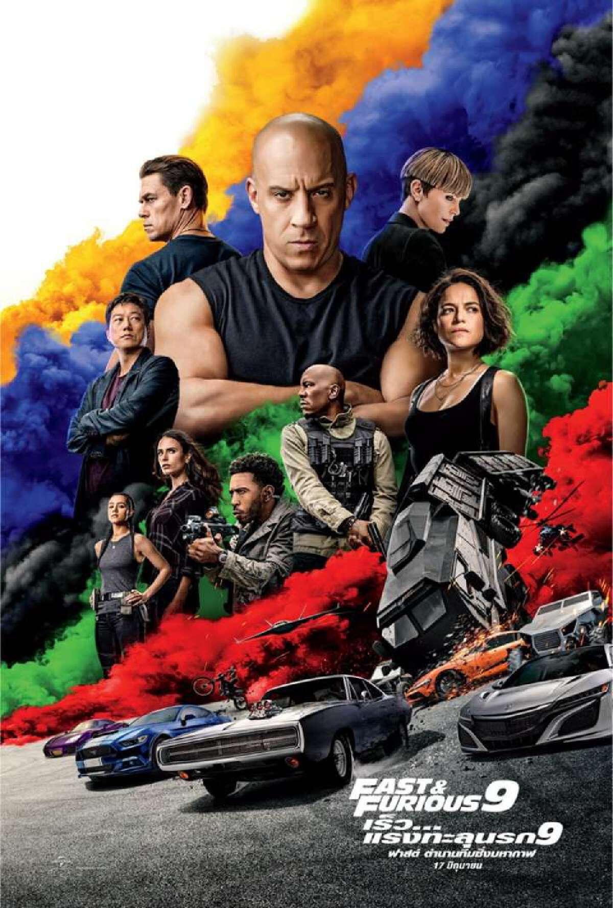 Fast & Furious 9 หนังฟาส9 ภาพยนตร์รถซิ่งดังเข้าไทย 30 มิ.ย. 64