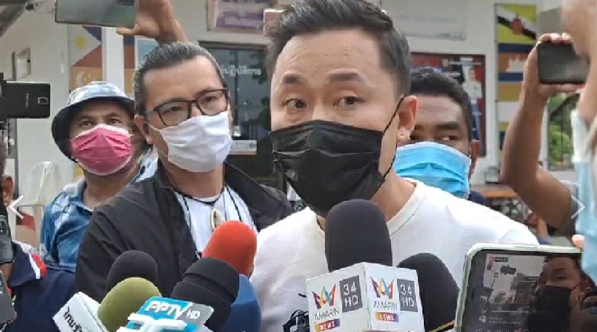 ตำรวจคุมตัว ลุงพล ส่งศาลมุกดาหาร ทนายษิทรา เตรียม 2 ล้าน ประกันตัว