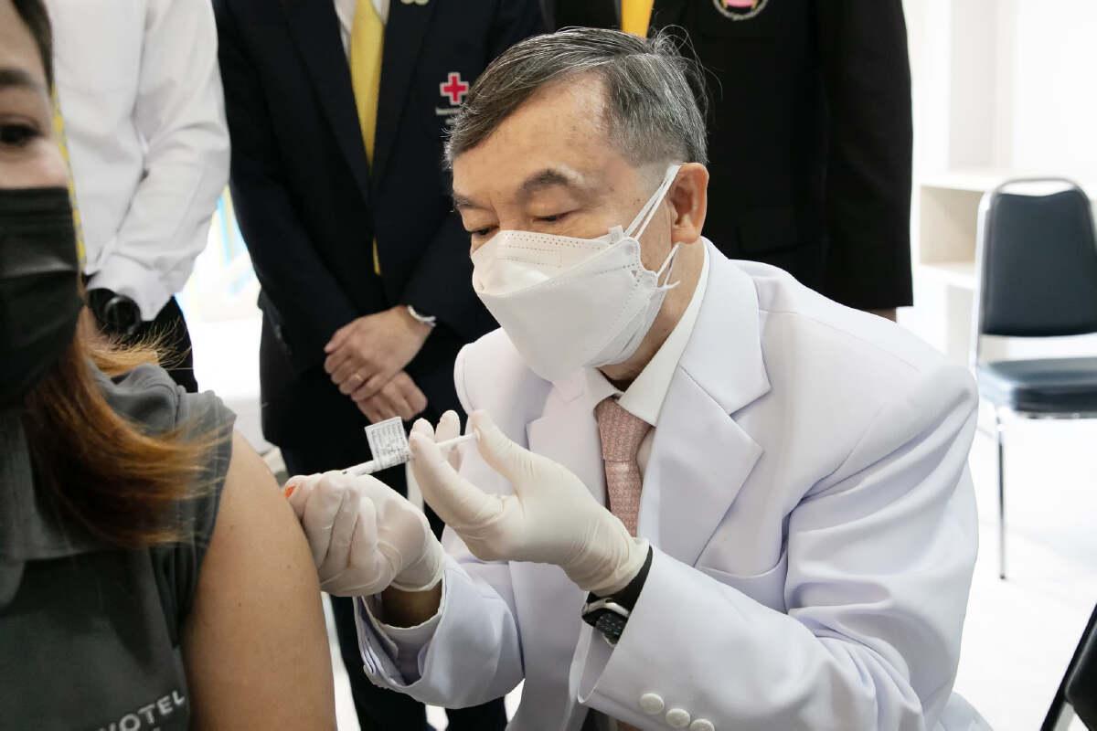 วัคซีน ChulaCov19