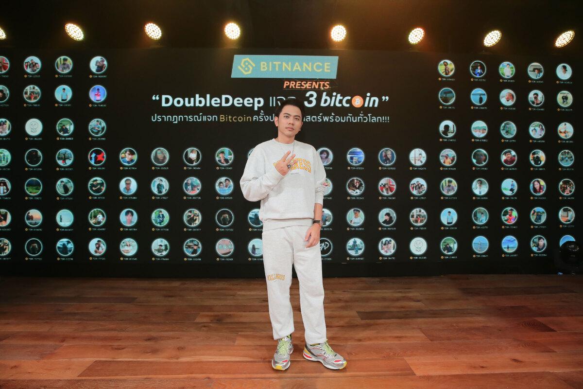 """""""แอ็คมี่ DoubleDeep"""" ปลุกกระแสคริปโตในไทย แจก3บิตคอยน์กลางไลฟ์คอนเสิร์ต"""