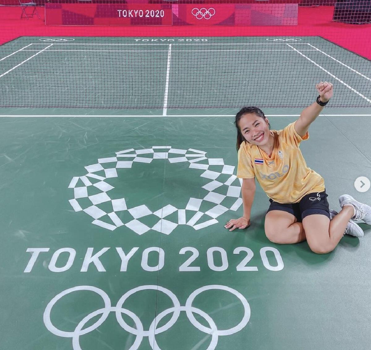 ถ่ายทอดสด แบดมินตัน โอลิมปิก 2020 รัชนก อินทนนท์ พบ ไถ่ ซื่อหยิง