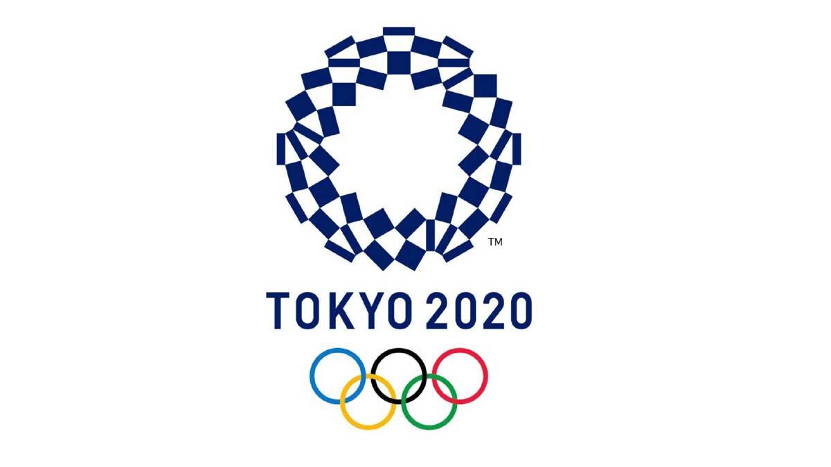 กีฬาโอลิมปิก 2020