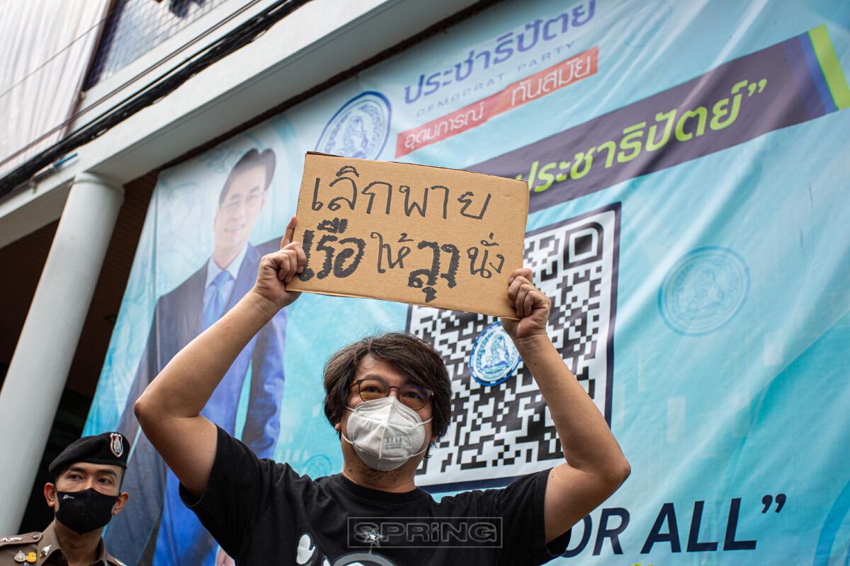 บก.ลายจุด แกนนำคาร์ม็อบผนึกกำลังไทยไม่ทน ไล่ประยุทธ์
